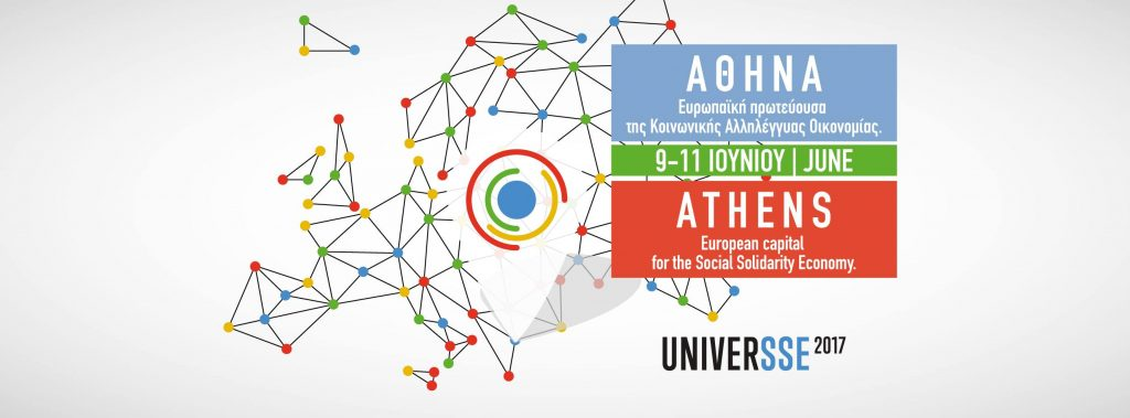 UNIVERSSE 2017, the 4th European Congress for Social Solidarity Economy